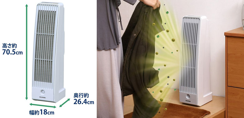 空気清浄機_花粉_人感センサー付き_KFN-700