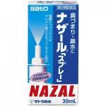 佐藤製薬 ナザール「スプレー」(ポンプ) 30mLの効果と口コミ、価格最安値の通販は? 気になる副作用はあるの? まとめ買いはお得?